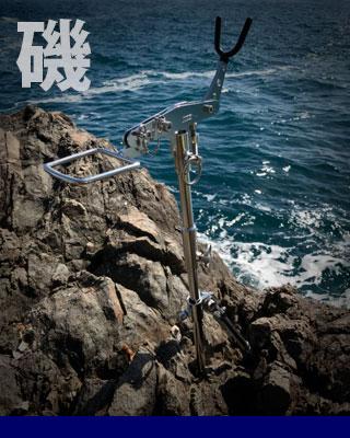 玉網/Landing Net