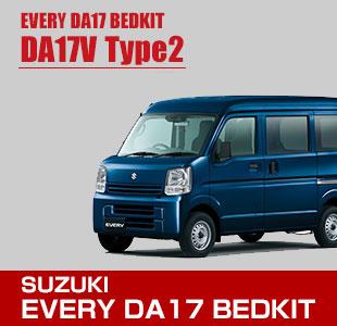 エブリィ DA17 ベッドキット Type1